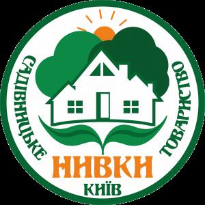 """Логотип садівницького товариства """"Нивки"""""""